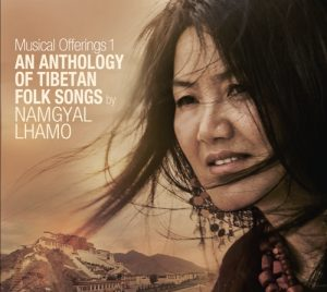 An Anthology of Tibetan Folk Songs
